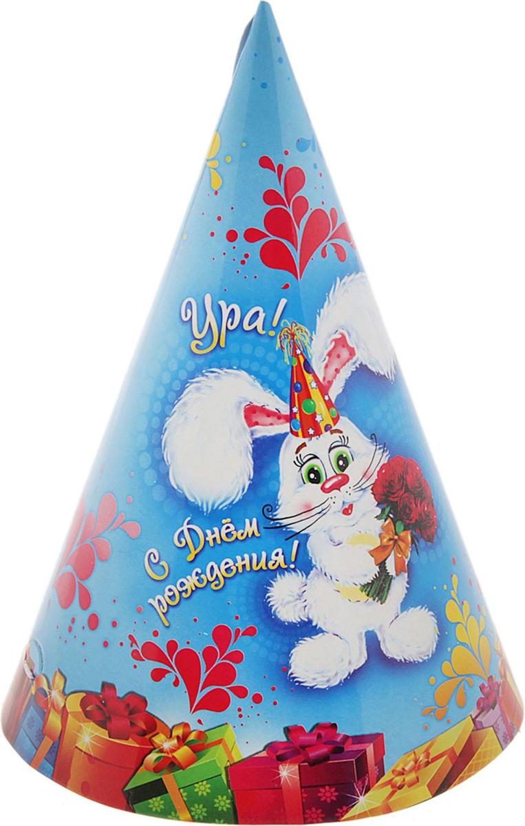 Страна Карнавалия Колпак 16 см Ура! С Днем Рождения! 6 шт 326458 -  Колпаки и шляпы