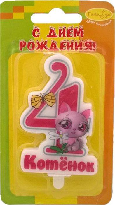 Пати Бум Свеча для торта Цифра 4 Котенок цвет розовый -  Свечи для торта