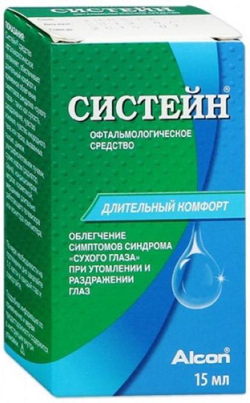 Систейн Глазные капли, 15 мл - Аксессуары для контактных линз