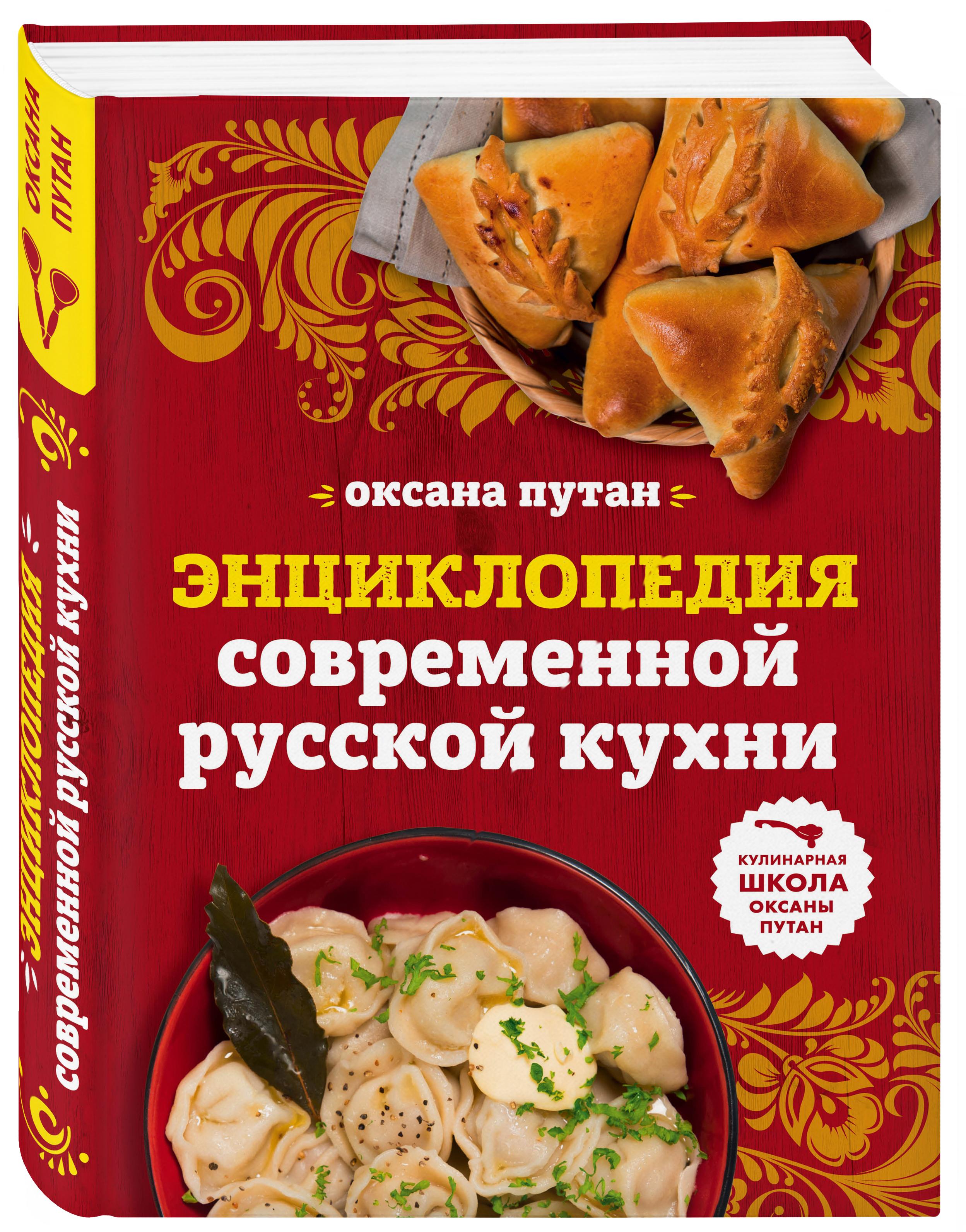 Кулинарные рецепты пошаговые рецепты