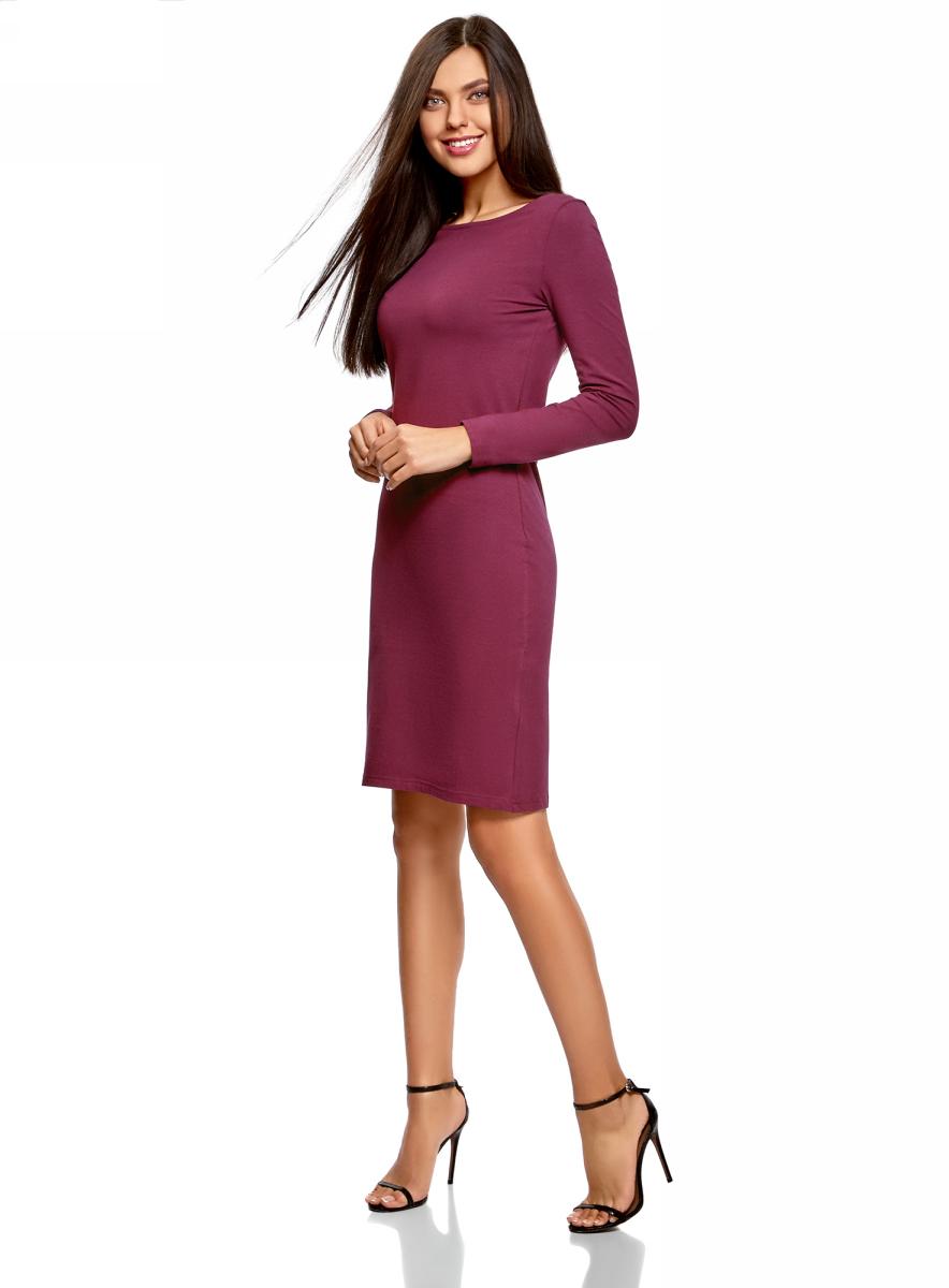 Платье Сливового Цвета Купить