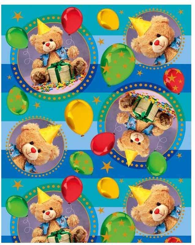 Eureka Пакет подарочный Мишка с подарком 26 x 32,5 x 12,5 см EUL/150316 -  Подарочная упаковка