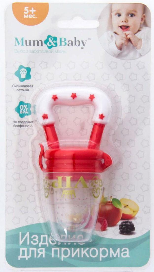Mum&Baby Ниблер VIP цвет красный -  Все для детского кормления