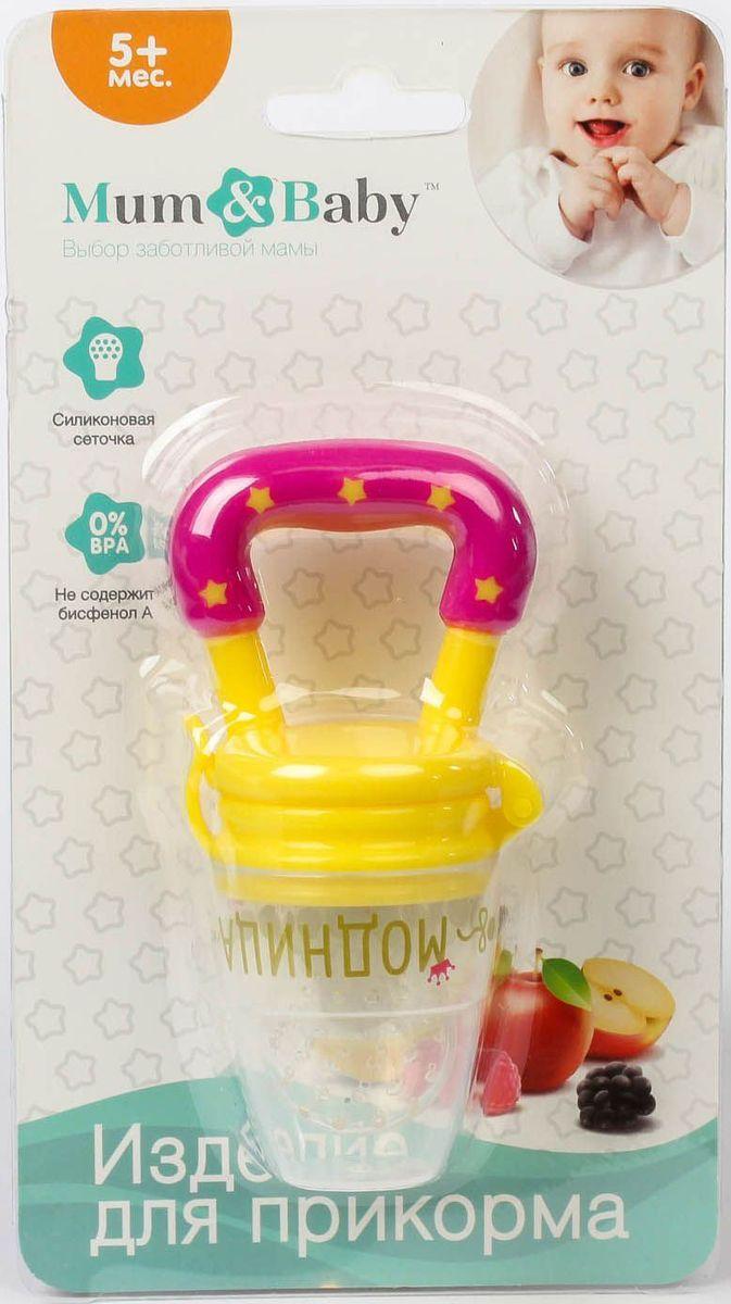 Mum&Baby Ниблер Модница цвет желтый розовый -  Все для детского кормления