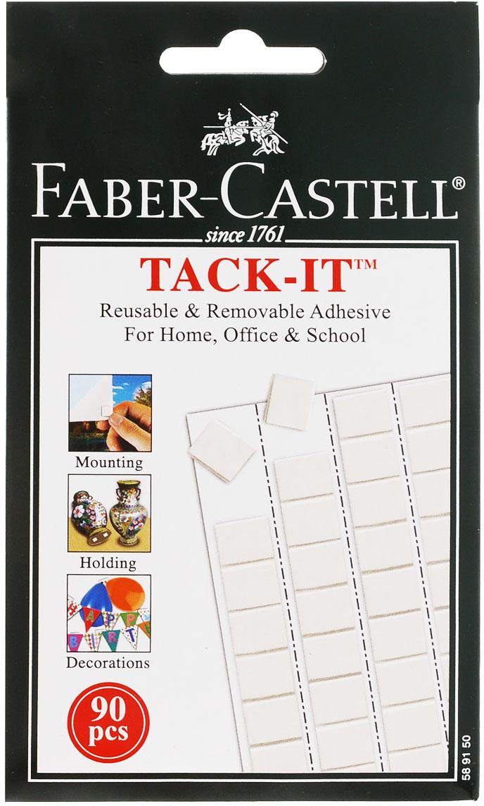 Faber-Castell Снимаемая масса для приклеивания Tack-It 50 г цвет белый -  Клейкая лента