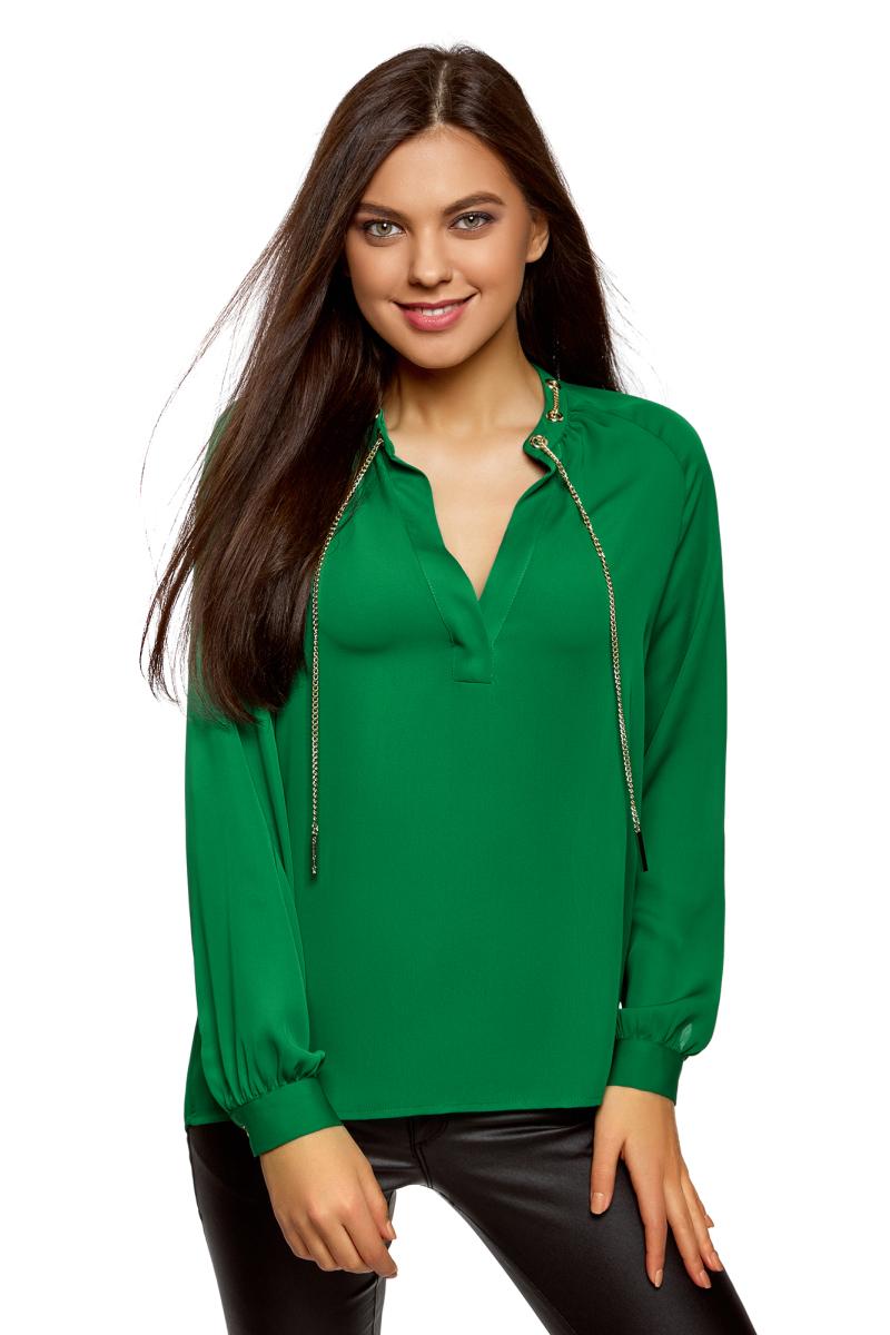 Купить Женские Блузки