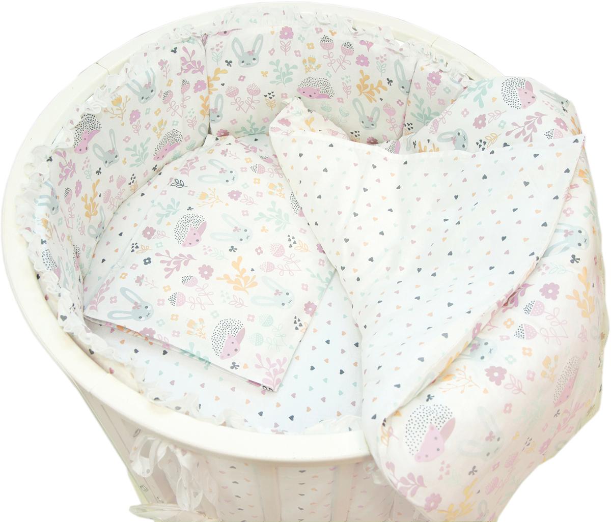 Baby Nice Борт комбинированный Лесная поляна цвет белый розовый 2 шт S833/1 -  Бортики, бамперы
