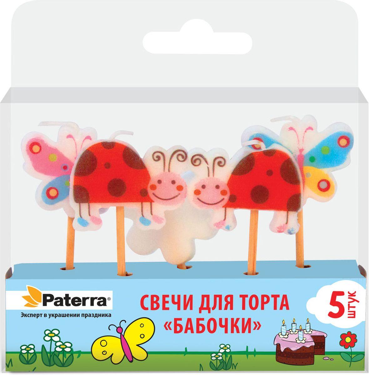 Свечи для торта Paterra  Бабочки , высота 11,5 см, 5 шт -  Свечи для торта