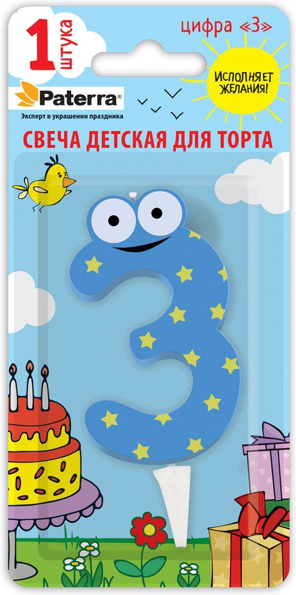 Свеча для торта Paterra  Детская. Цифра 3 , цвет: голубой, высота 14 см -  Свечи для торта