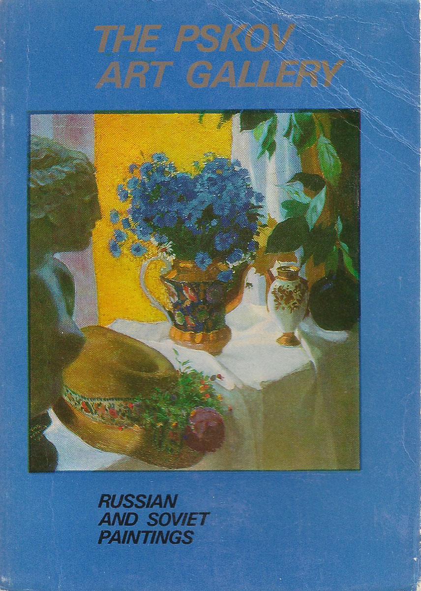 Набор открыток живопись 12