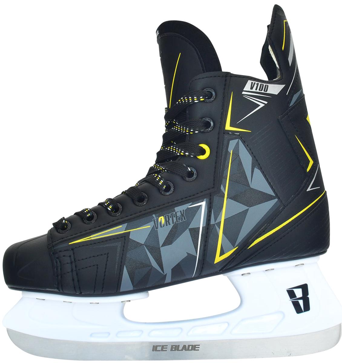 "Коньки хоккейные мужские Ice Blade ""Vortex"", цвет: серый, желтый, белый. Размер 44"