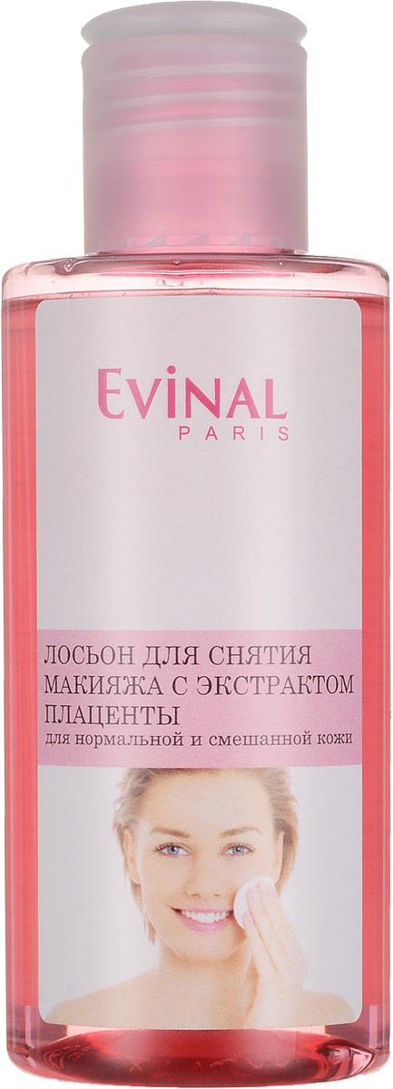 Эвиналь лосьон для снятия макияжа