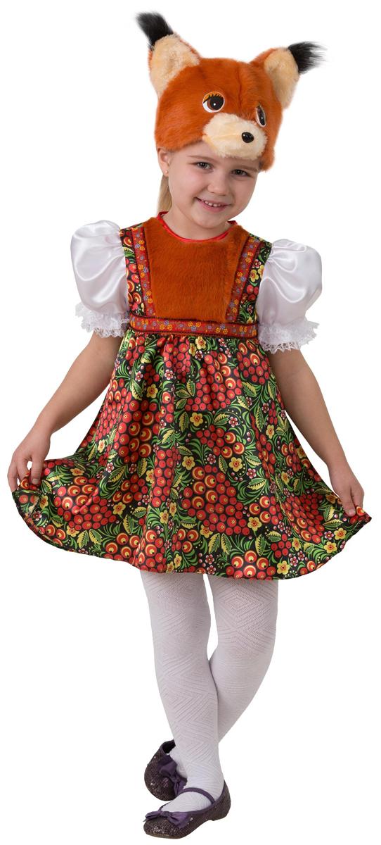 Батик Костюм карнавальный для девочки Белка Златка размер 32 -  Карнавальные костюмы и аксессуары