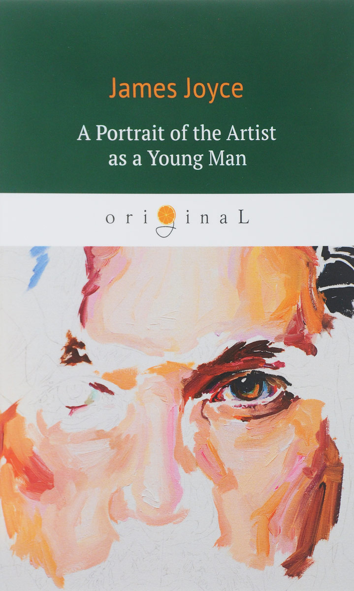 an analysis of james joyces portrait of the artist as a young man