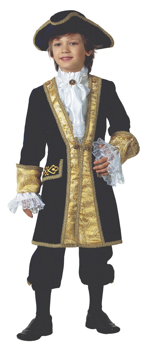 Батик Костюм карнавальный для мальчика Вельможа цвет синий размер 36 -  Карнавальные костюмы и аксессуары