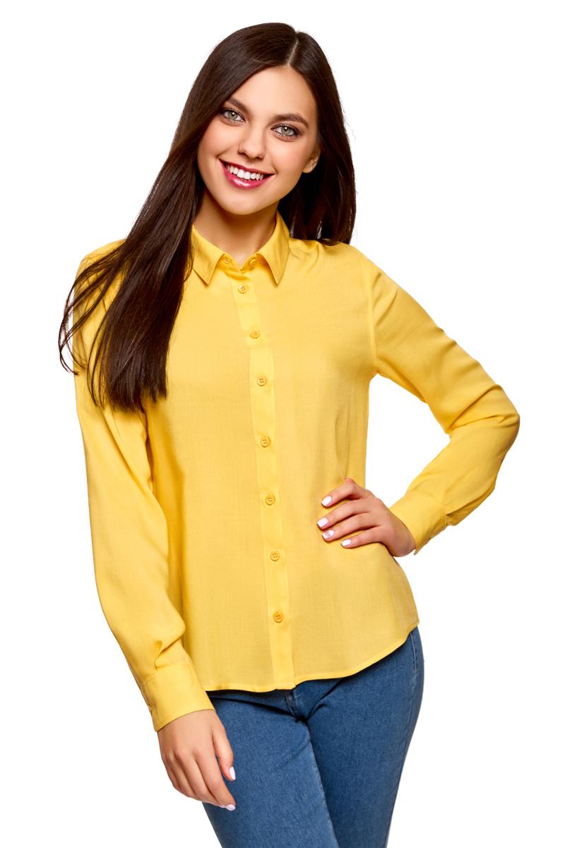 Желтые Блузки Купить В Интернет Магазине