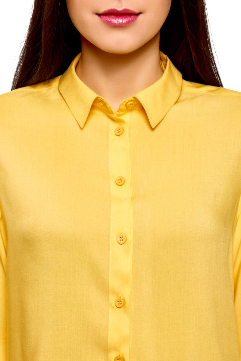 Купить Лимонную Блузку