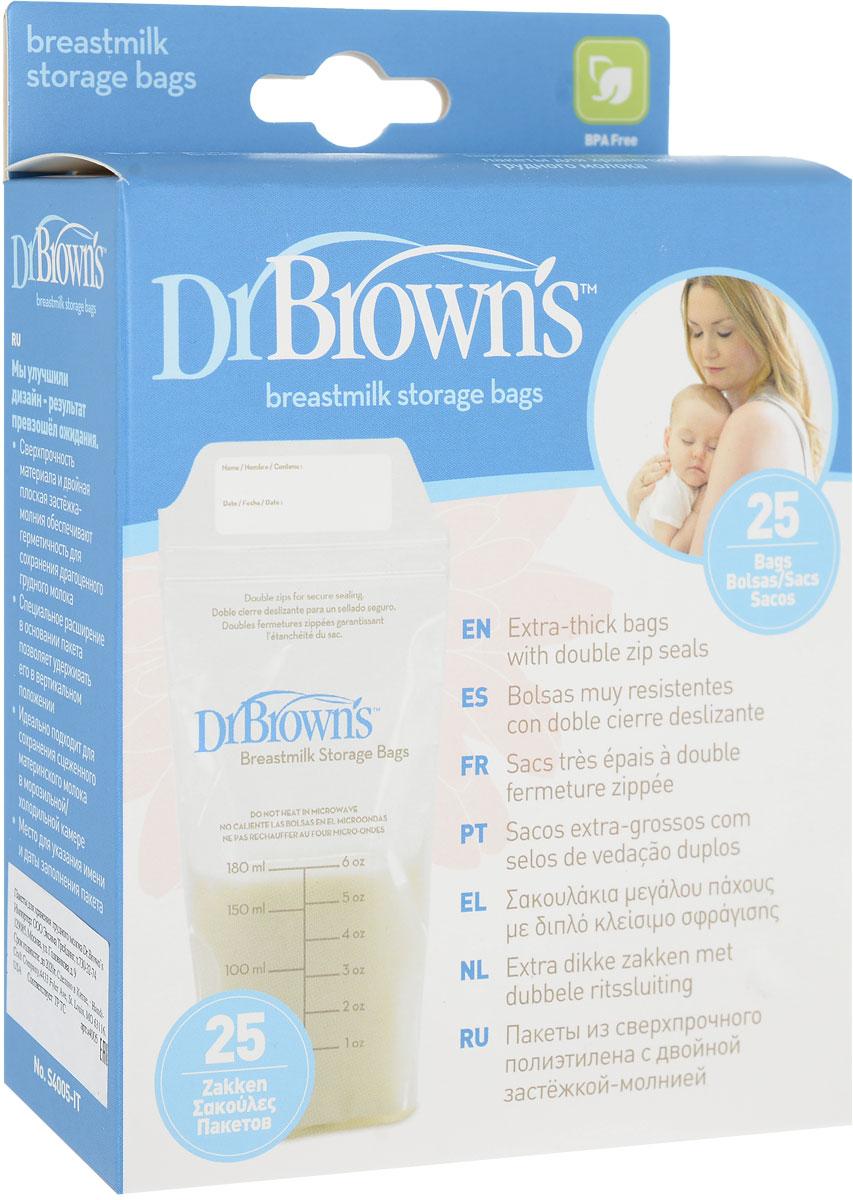 Dr.Browns Пакеты для хранения молока 25 шт -  Молокоотсосы