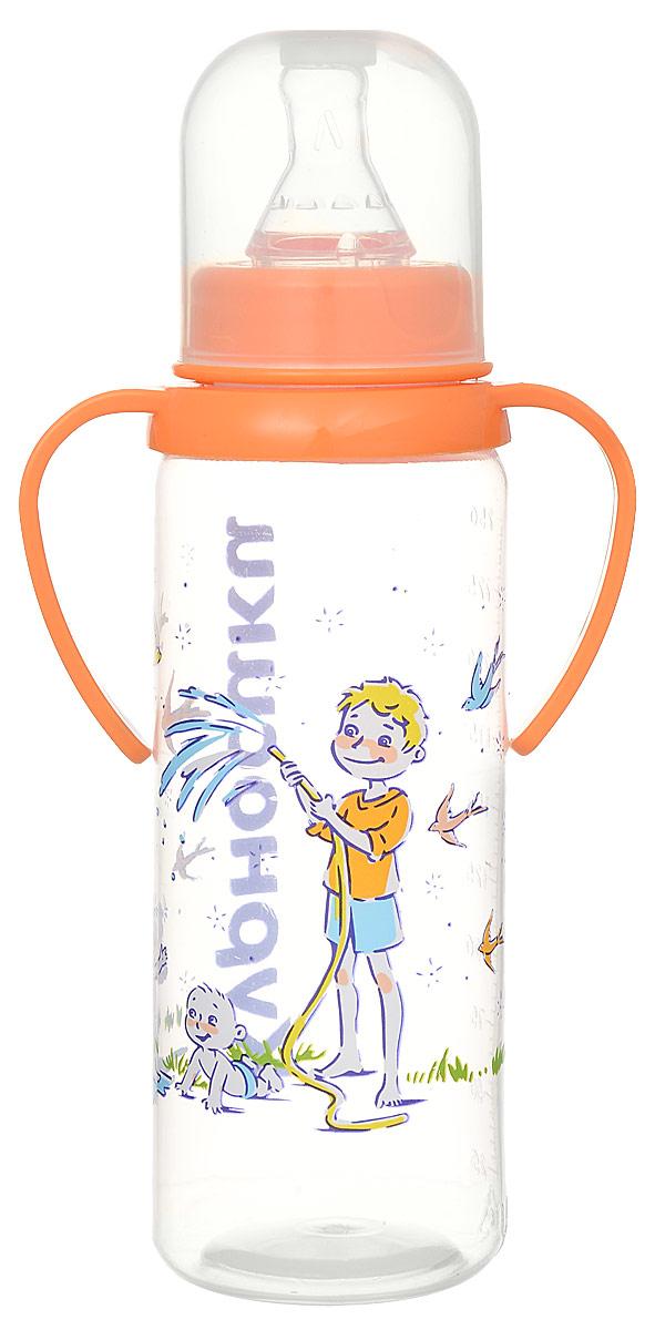 Курносики Бутылочка для кормления Дети от 6 месяцев цвет оранжевый 250 мл -  Бутылочки
