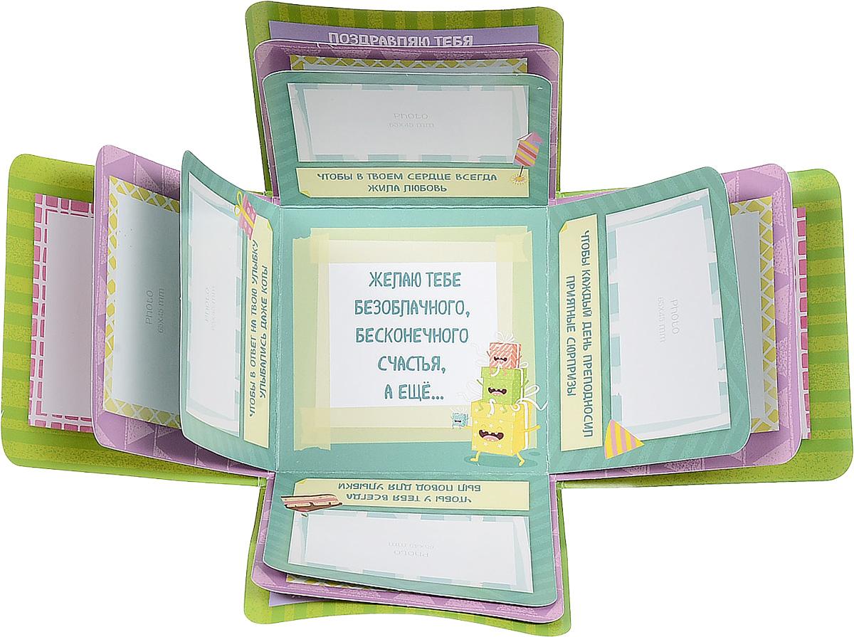 Создать подарок для одноклассников самому