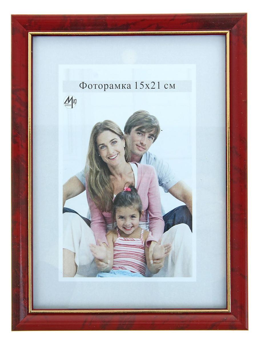 Вставить в рамку фото ребенка