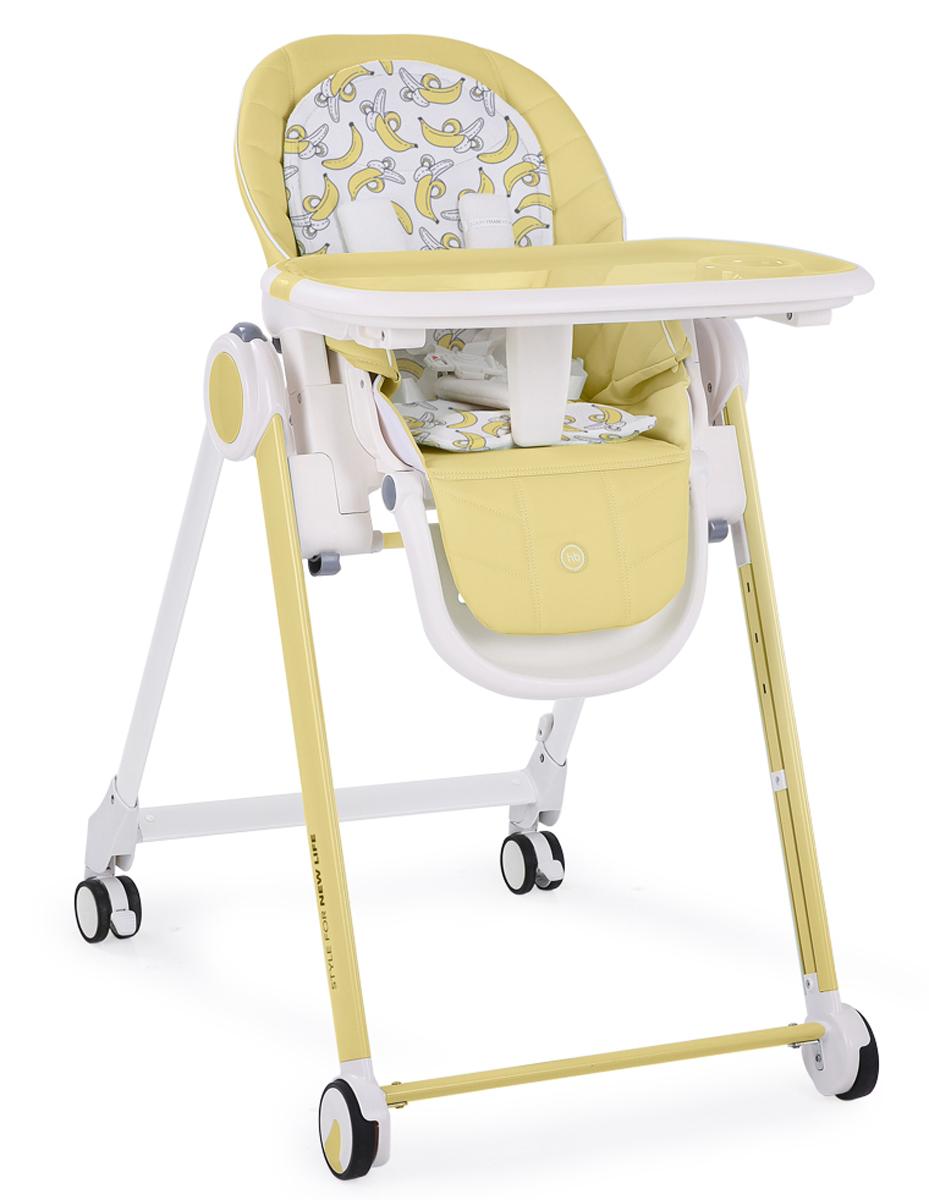Happy Baby Стул для кормления Berny цвет желтый -  Стульчики для кормления