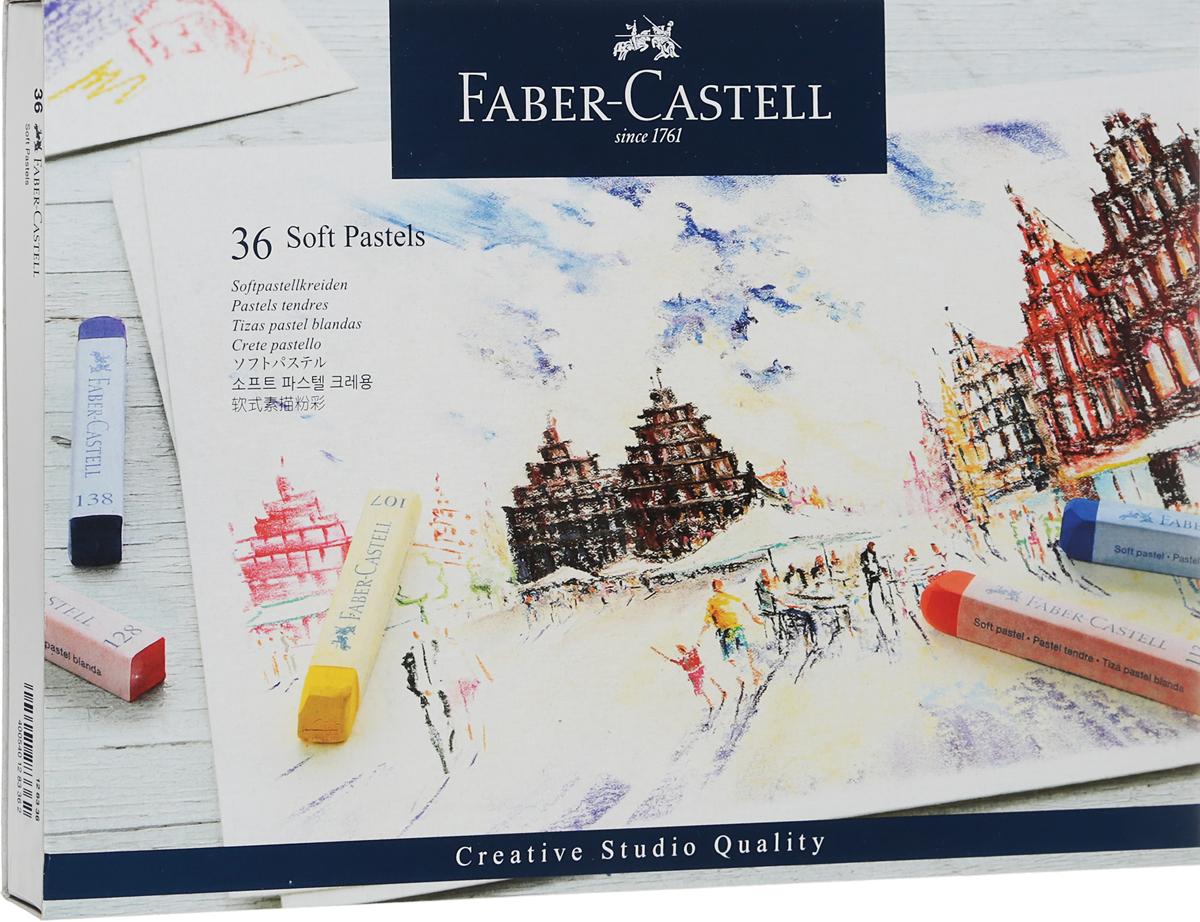 Мягкие мелки Faber-Castell  Studio Quality Soft Pastels , 36 шт -  Мелки и пастель