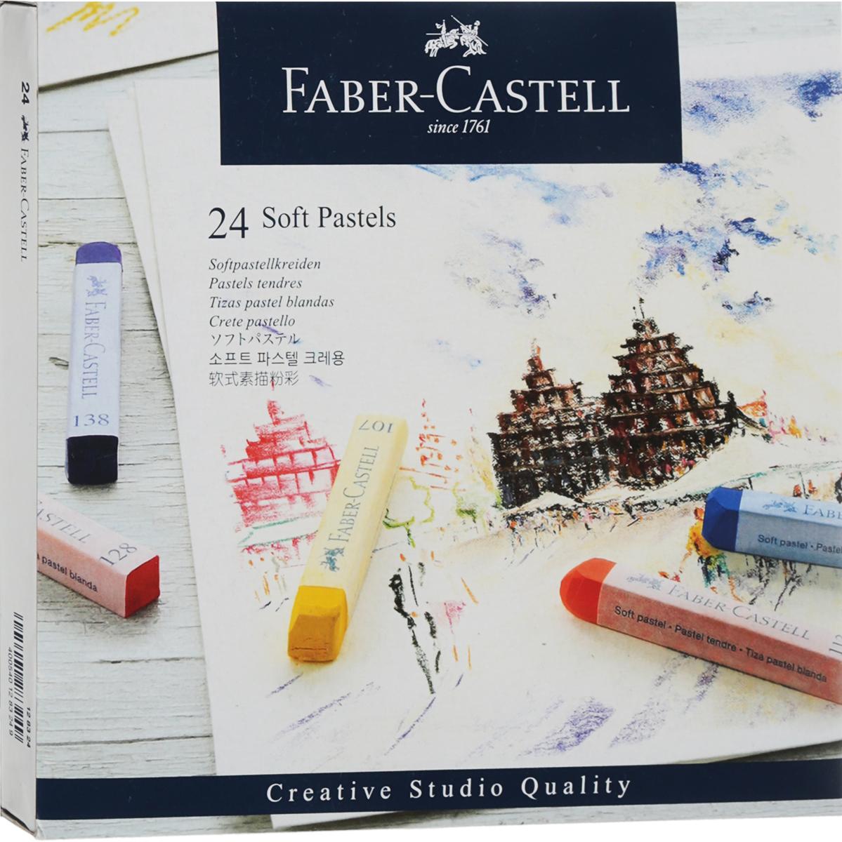 Мягкие мелки Faber-Castell  Studio Quality Soft Pastels , 24 шт -  Мелки и пастель