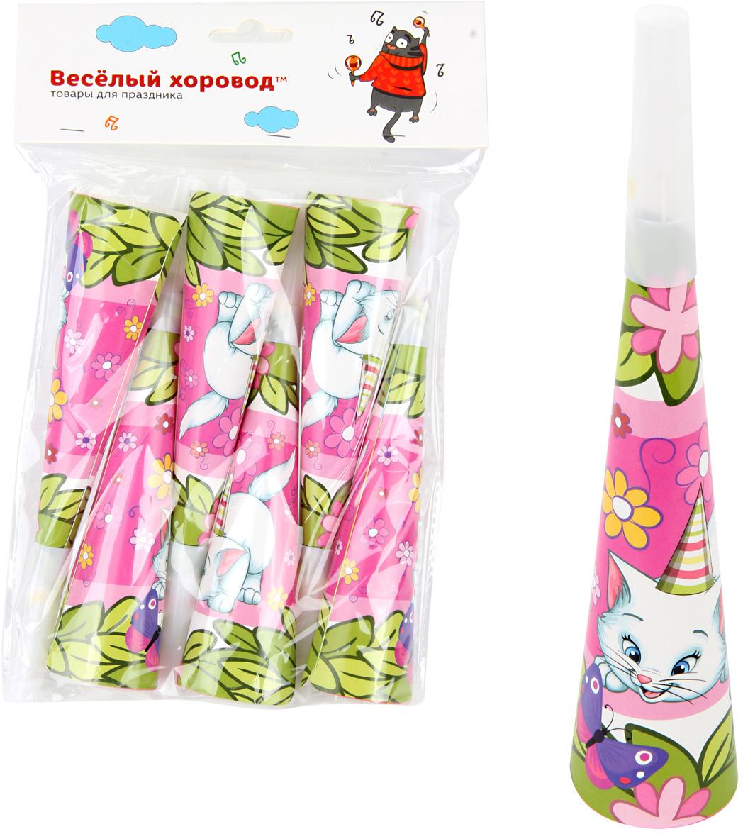 Веселый хоровод Набор горнов Розовая Фантазия 6 шт 20 см -  Аксессуары для детского праздника