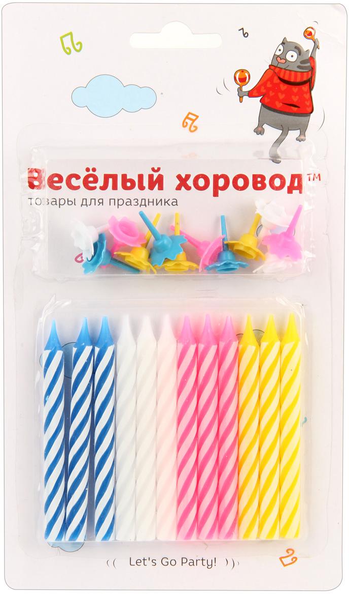 Веселый хоровод Набор разноцветных свечей для торта 12 шт KL53512 -  Сервировка праздничного стола
