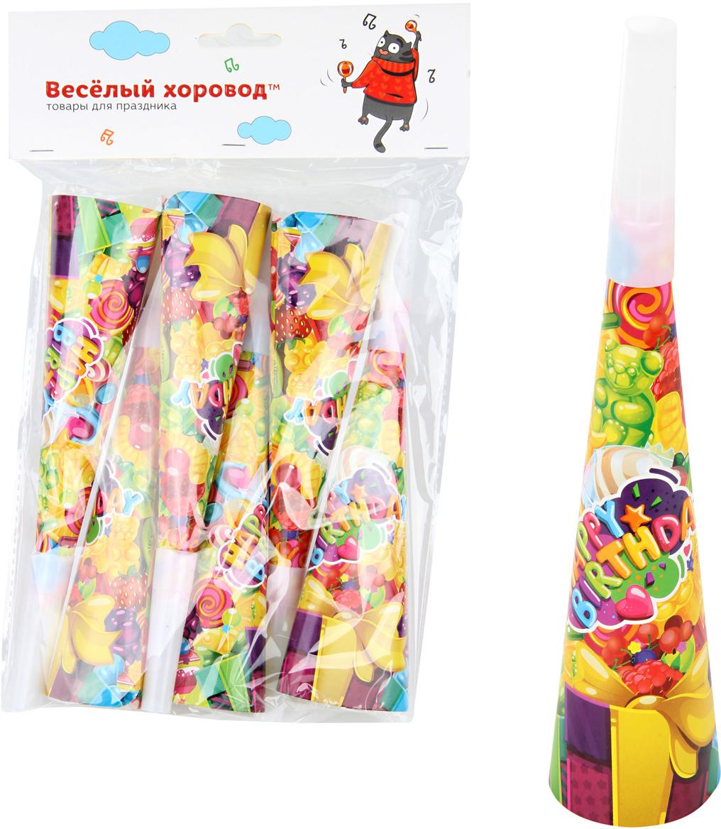 Веселый хоровод Набор горнов Карамелька 6 шт 20 см -  Аксессуары для детского праздника