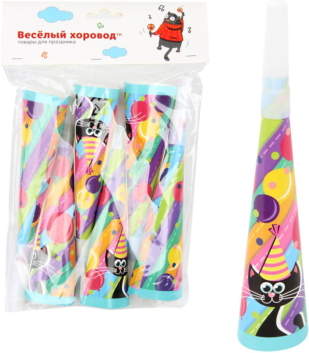 Веселый хоровод Набор горнов Разноцветные котики 6 шт 20 см -  Аксессуары для детского праздника