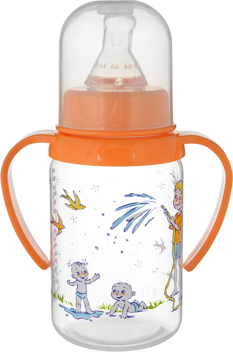 Курносики Бутылочка для кормления Дети от 6 месяцев цвет оранжевый 125 мл -  Бутылочки