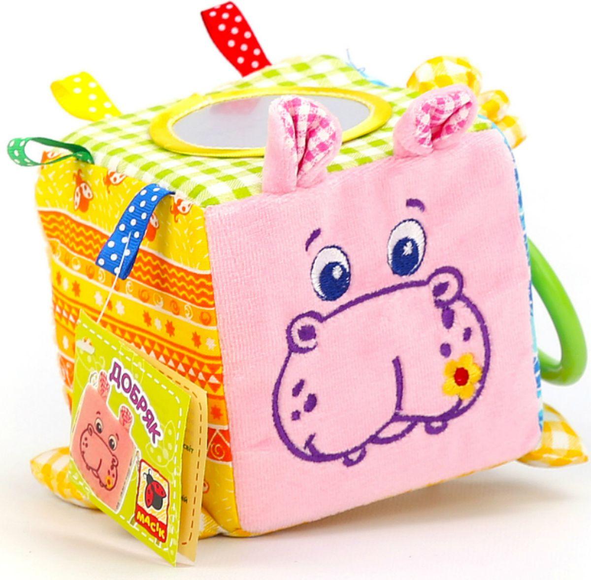 Подарок для вашего ребенка