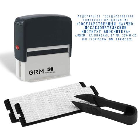 GRM Штамп самонаборный семистрочный 69 х 30 мм -  Печати, штампы