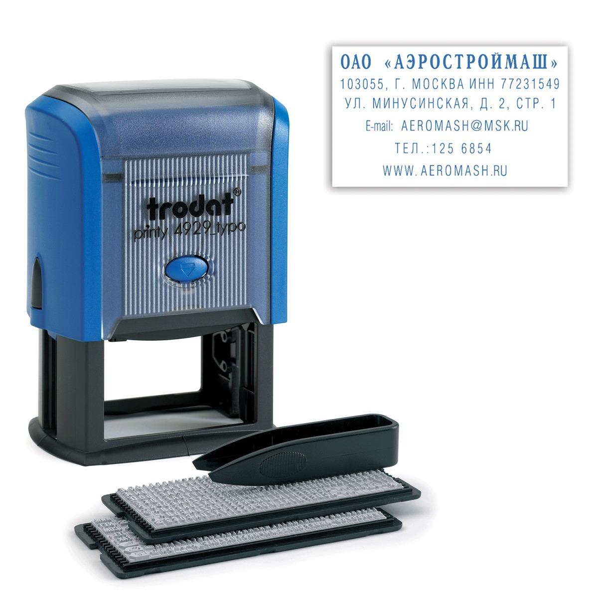 Trodat Штамп самонаборный шестистрочный 50 х 30 мм -  Печати, штампы