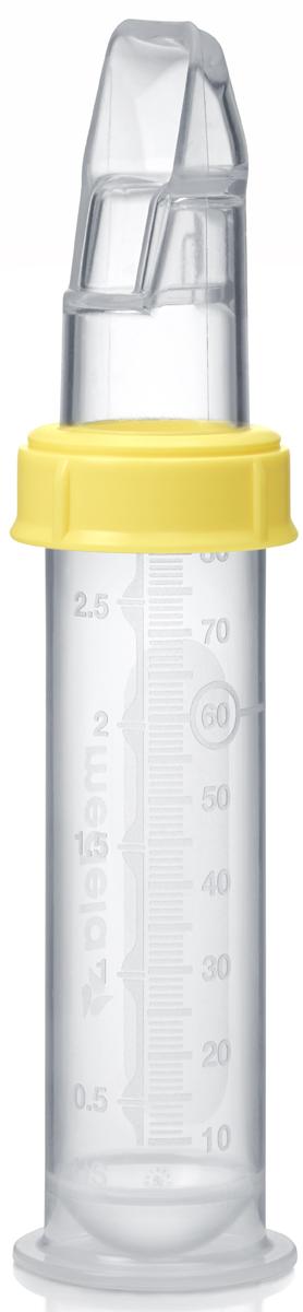 Поильник Medela SoftCup (Мягкая Ложечка), 80 мл -  Поильники