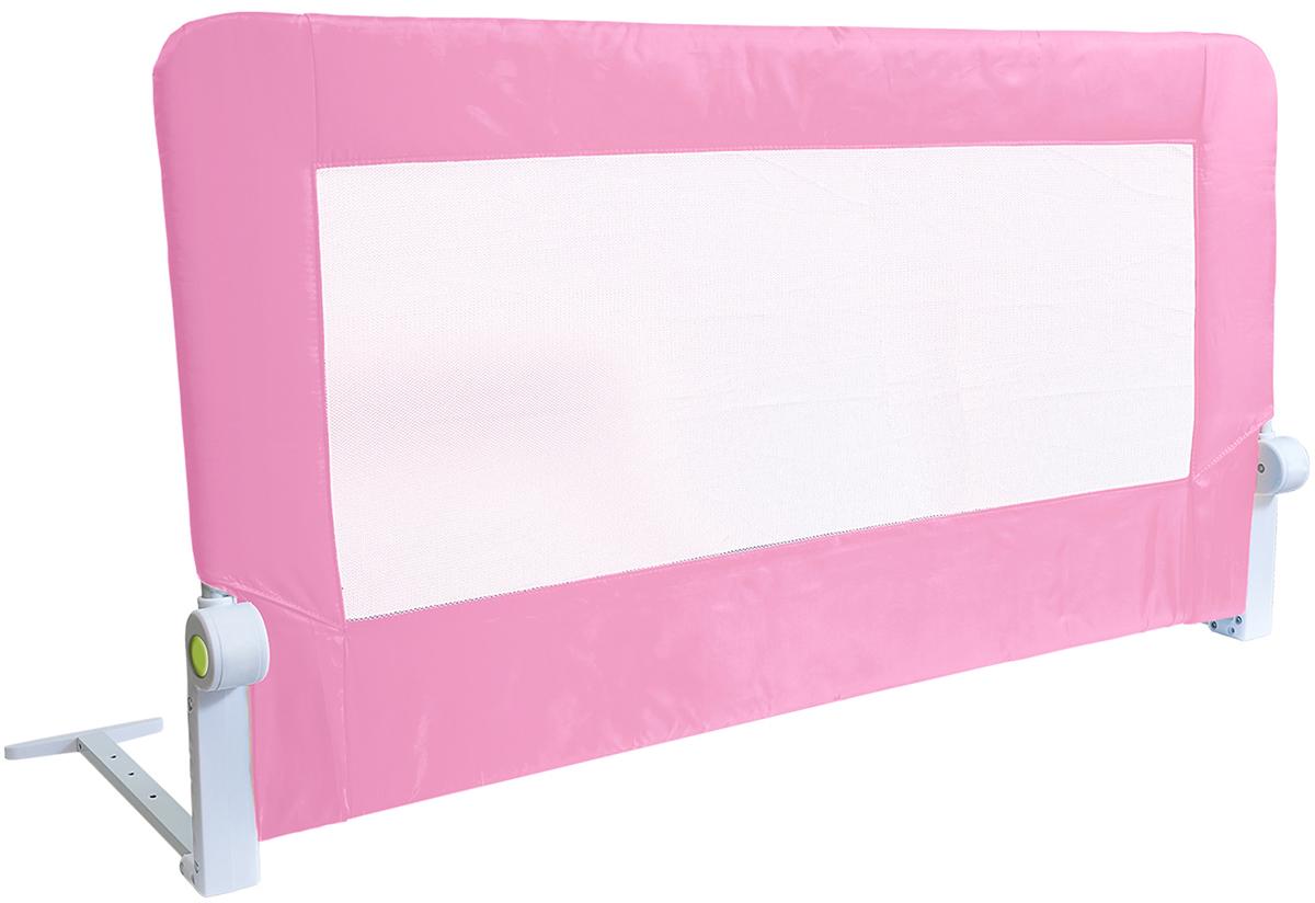 Tatkraft Бортик на кровать складной Guard -  Блокирующие и защитные устройства
