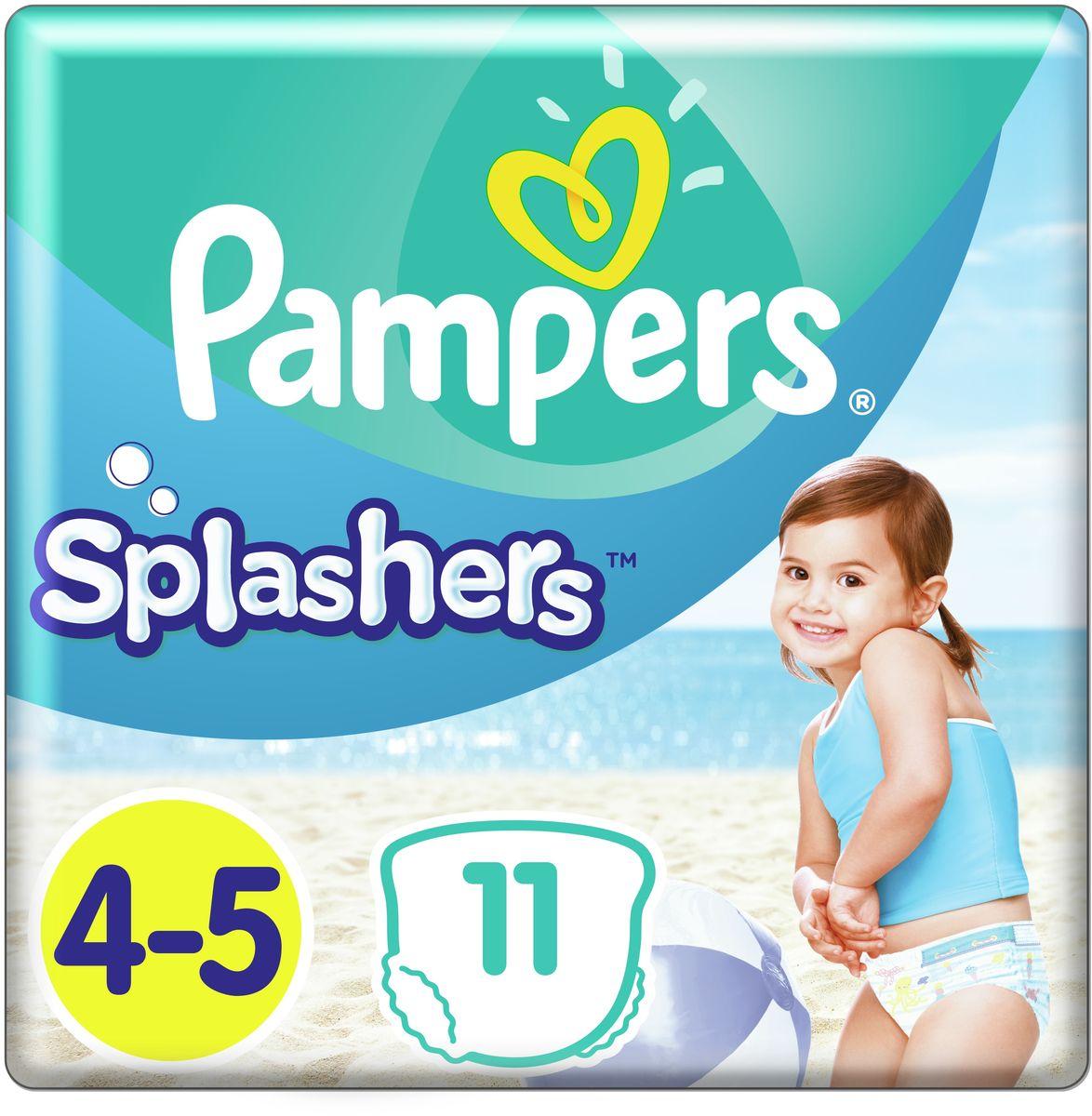 Pampers Трусики для плавания Splashers 9-16 кг (размер 4-5) 11 шт -  Подгузники и пеленки