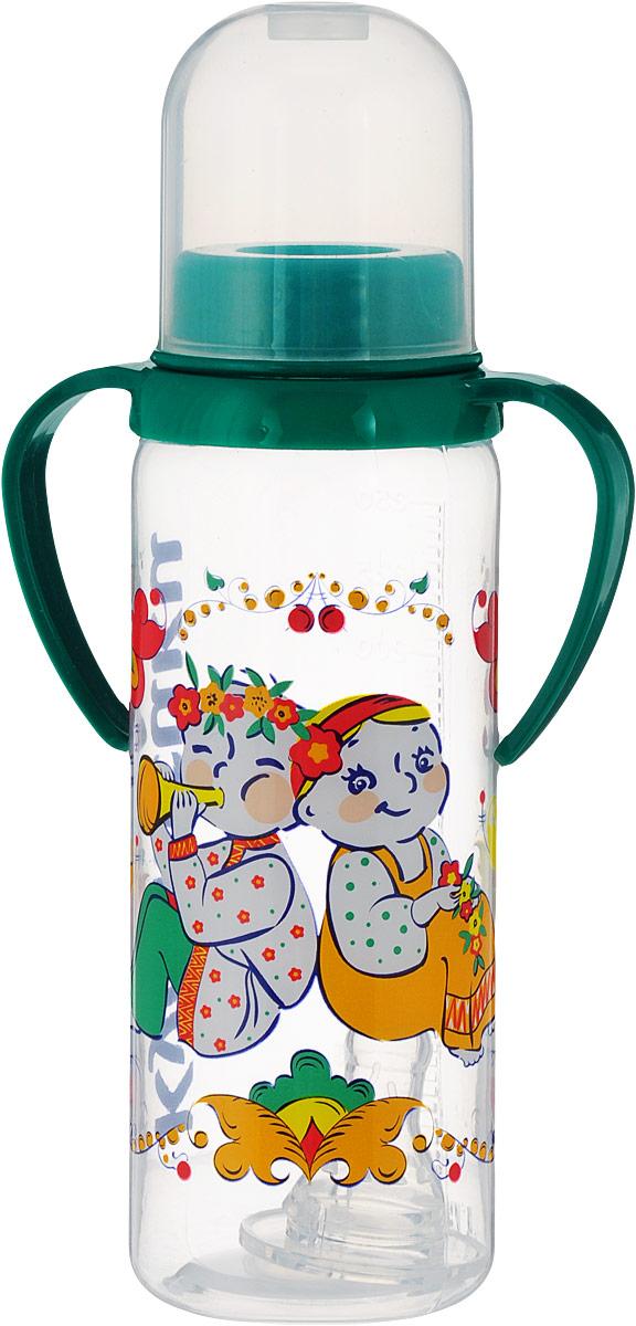 Бутылочка пластиковая Курносики  Друзья-путешественнки , цвет: зеленые ручки, 250 мл -  Бутылочки