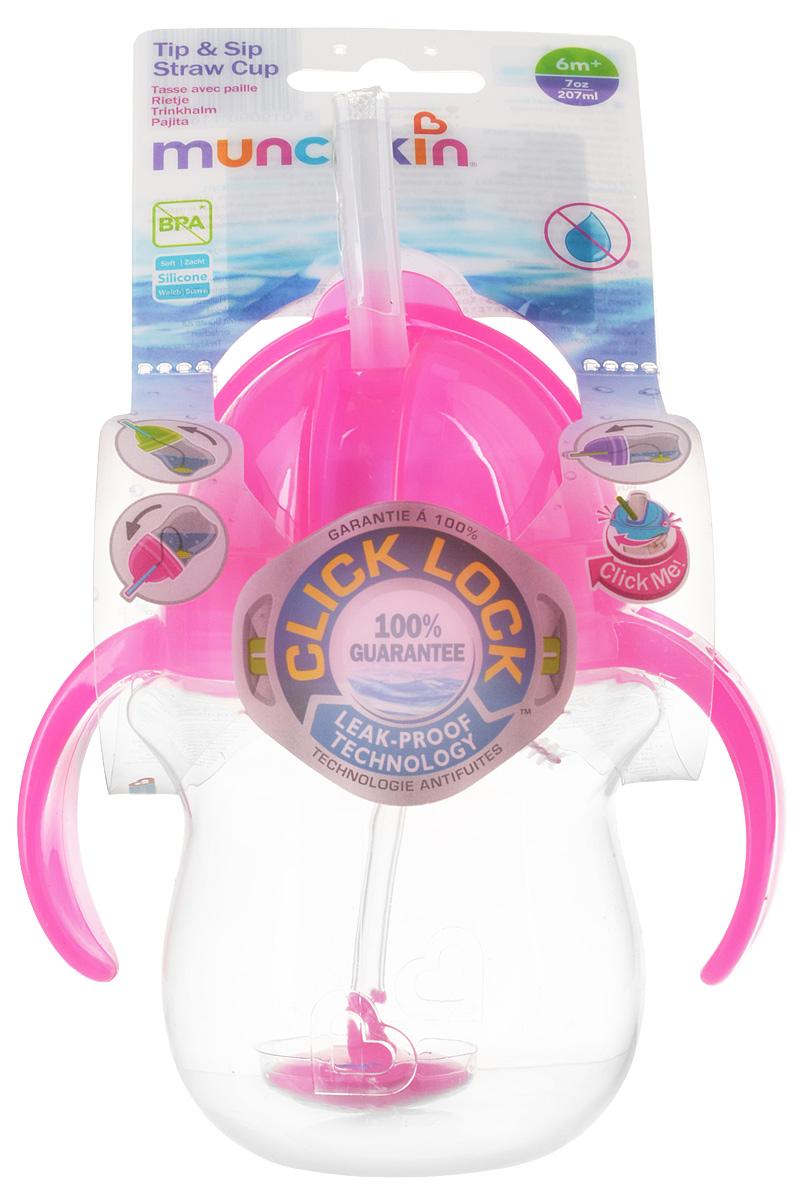 Munchkin Поильник Click Lock с трубочкой от 6 месяцев 207 мл цвет розовый -  Поильники