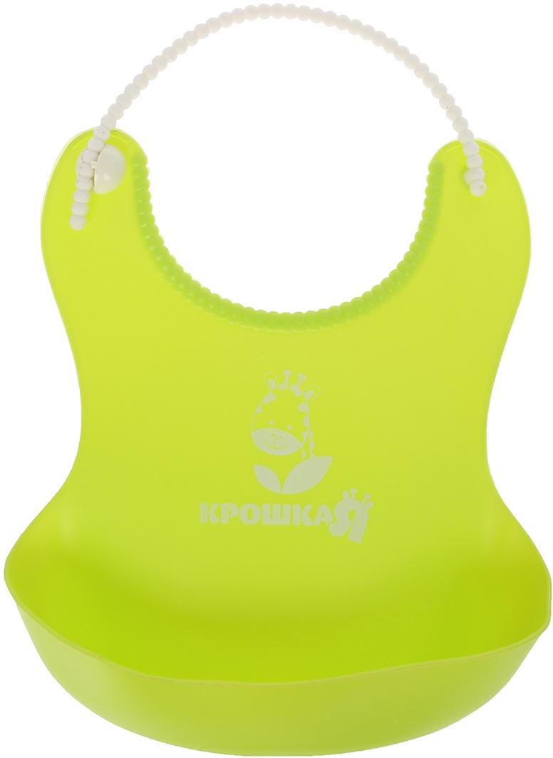 Крошка Я Нагрудник сликоновый с карманом цвет зеленый 2357271 -  Все для детского кормления