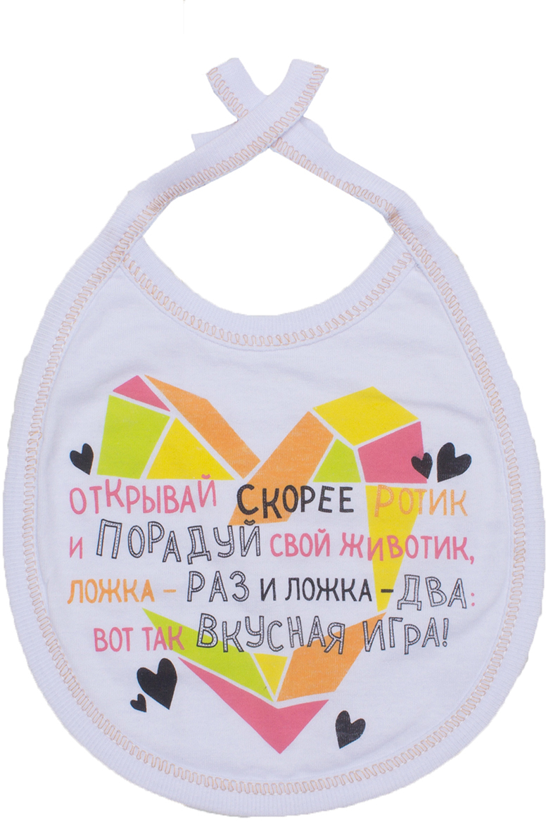 Крошка Я Слюнявчик Little Miss -  Все для детского кормления