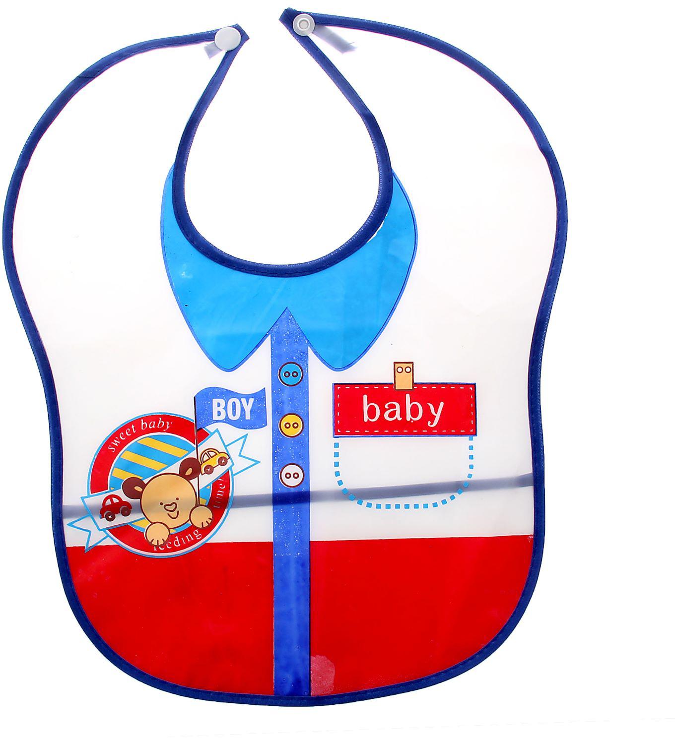Крошка Я Нагрудник Форма цвет синий -  Все для детского кормления