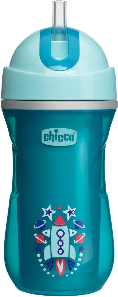 Chicco Чашка-поильник Easy Cup от 14 месяцев цвет голубой -  Поильники