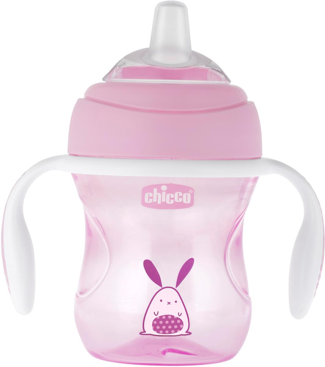 Chicco Чашка-поильник Transition Cup от 4 месяцев цвет розовый 200 мл -  Поильники