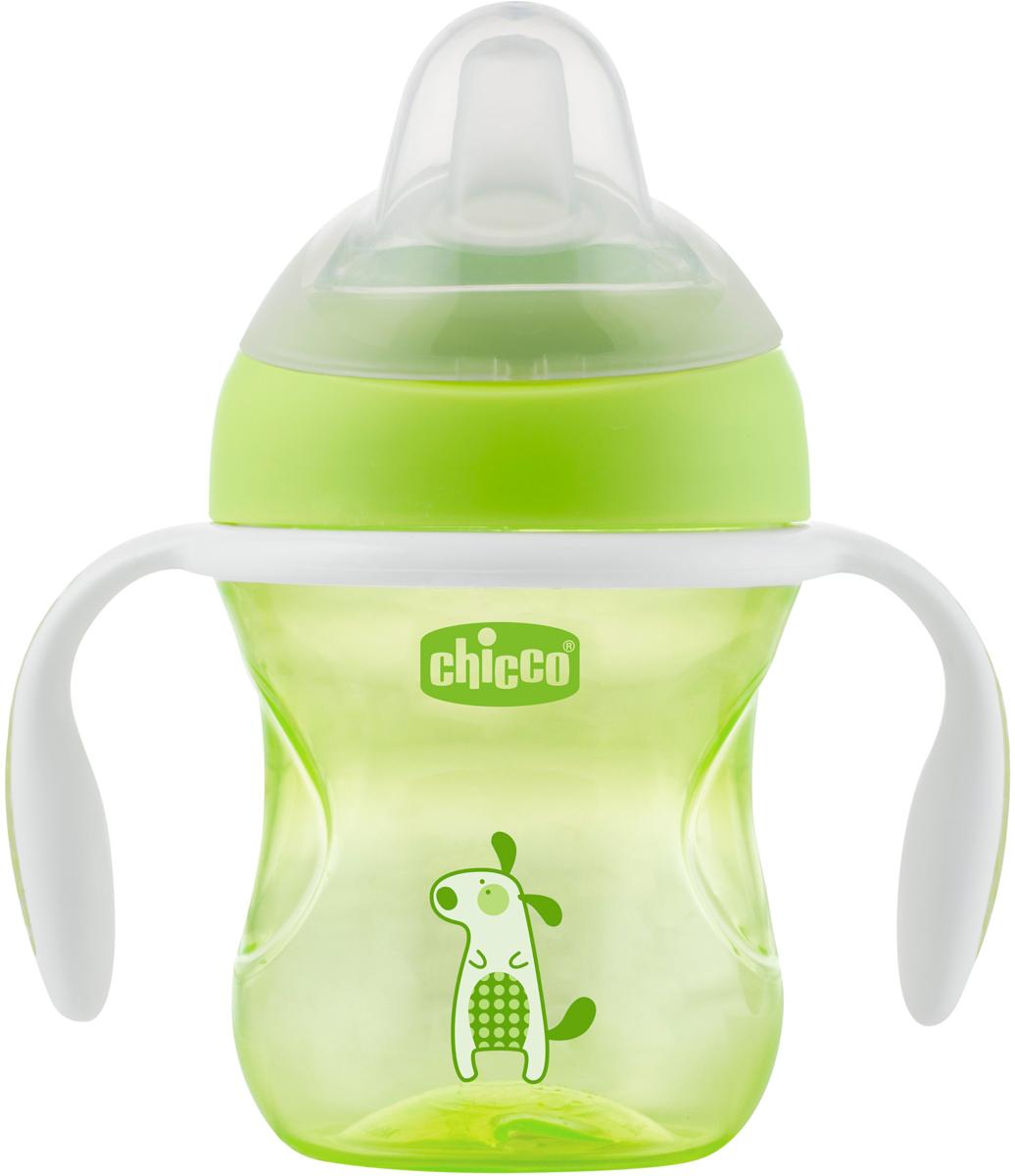 Chicco Чашка-поильник Transition Cup от 4 месяцев цвет салатовый 200 мл -  Поильники