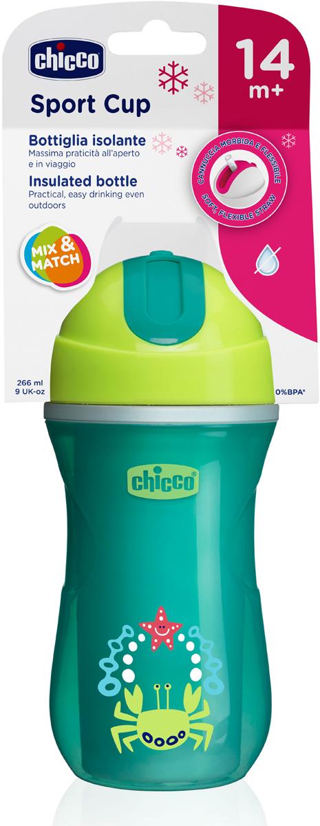 Chicco Чашка-поильник Easy Cup от 14 месяцев цвет зеленый -  Поильники