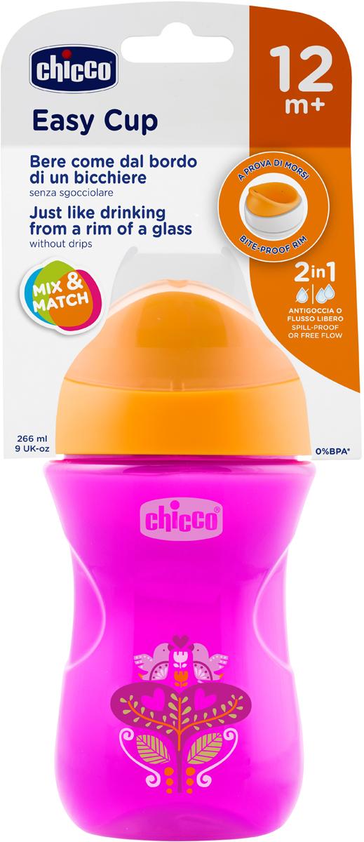 Chicco Чашка-поильник Easy Cup Цветочек от 12 месяцев цвет розовый 266 мл -  Поильники