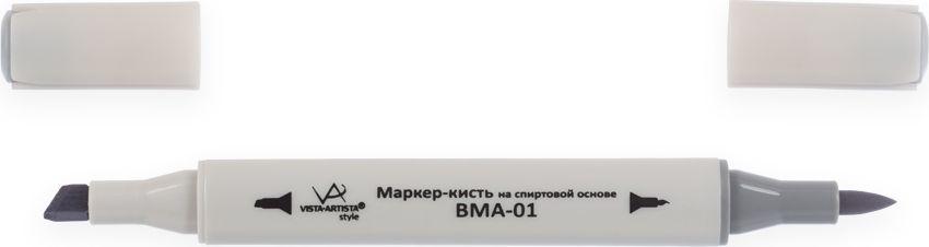 Vista-Artista Маркер-кисть Style цвет серый холодный S518 -  Маркеры